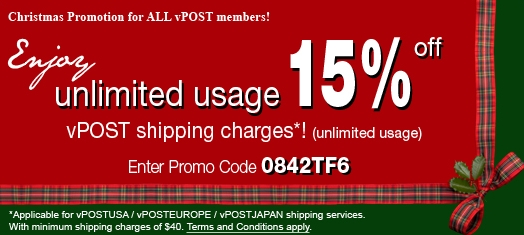 vPost Christmas Promotions on Shipping Charges